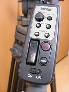 VIV-RC-800その4