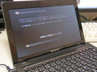 Lenovo EE Boot Optimizer
