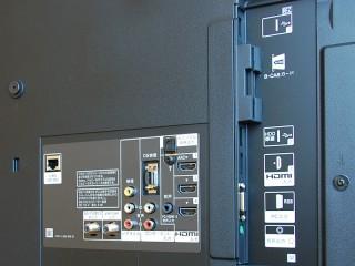 「KDL-40EX72S」インターフェース