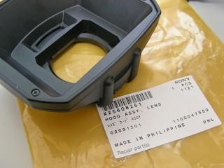 CX700V純正レンズフード