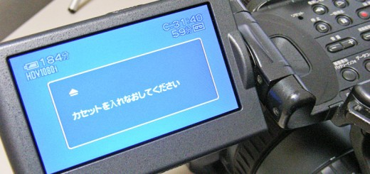 HDR-FX1 エラーコード C:31:40