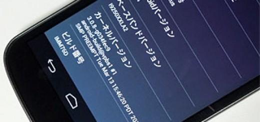 GALAXY NEXUS Android4.0.4