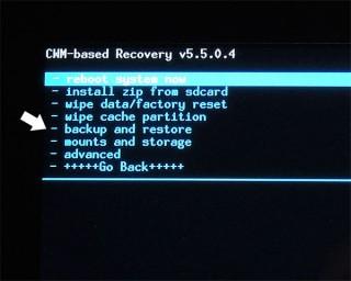 CWM5.5.0.4 バックアップ