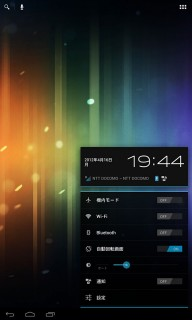 L-06C ICS Android4.0.4 shot2