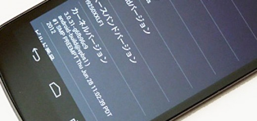 GALAXY NEXUS SC-04D Android 4.1.1