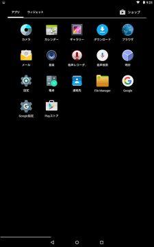 CHUWI Hi10 Ultrabook Tablet PC プリインストールアプリ