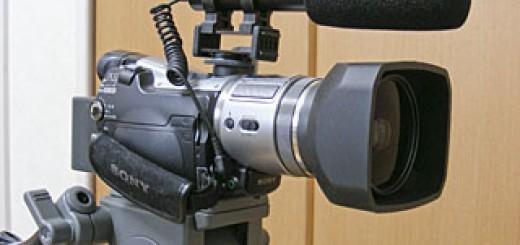 HDR-HC1+ECZ-990