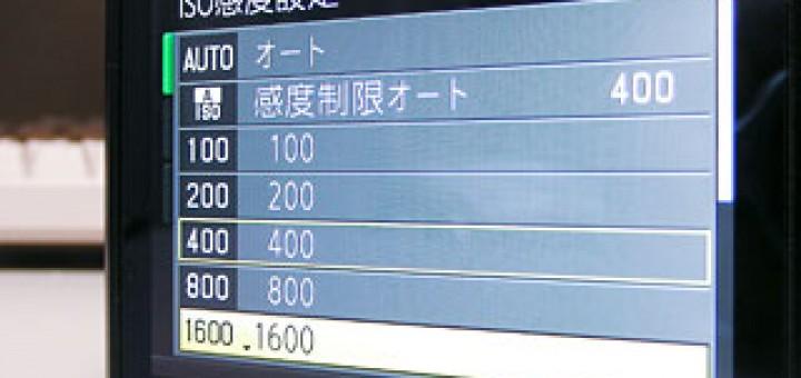 COOLPIX S8200 ISO感度設定
