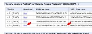 GALAXY NEXUS 4.0.4化 手順3-1