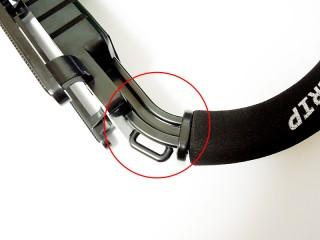X-Grip クリアランス調整2