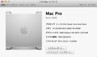 HD6870 for MacPro2008 1