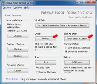 Nexus Root Toolkit 手順2
