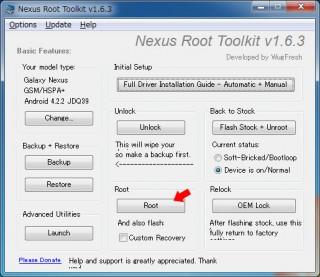 Nexus Root Toolkit 手順8