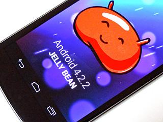 GALAXY NEXUS SC-04D Android4.2.2化