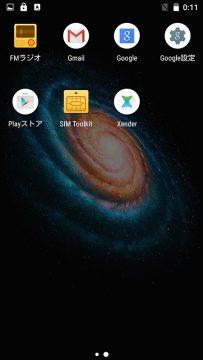 BLUBOO Xtouch 初期アプリ2