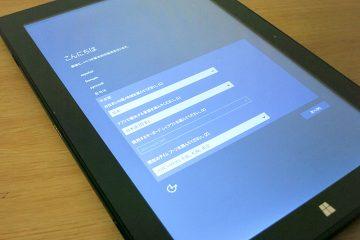 CHUWI Hi10 Ultrabook Tablet PC Windows10セットアップ