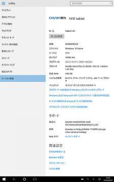 CHUWI Hi10 Ultrabook Tablet PC システム