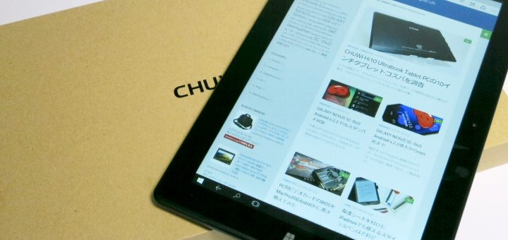CHUWI Hi10 Ultrabook Tablet PC